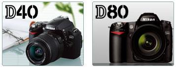 Nikon D40 y D80
